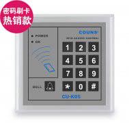 密码门禁锁_ID/IC刷卡密码键盘_K05刷卡