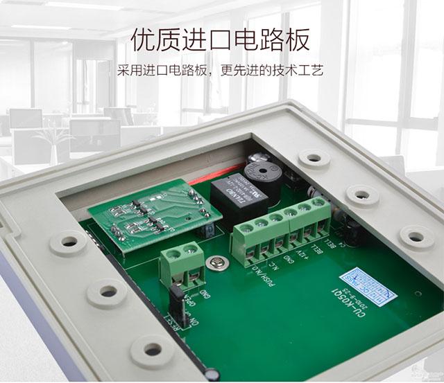 密码刷卡门禁键盘K05门禁控制器电路板展示