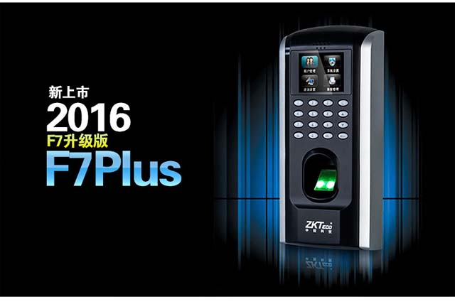 中控F7Plus指纹门禁系统考勤机