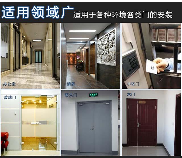 中控F7Plus指纹门禁机适用领域办公室酒店小区门玻璃门防火门木门