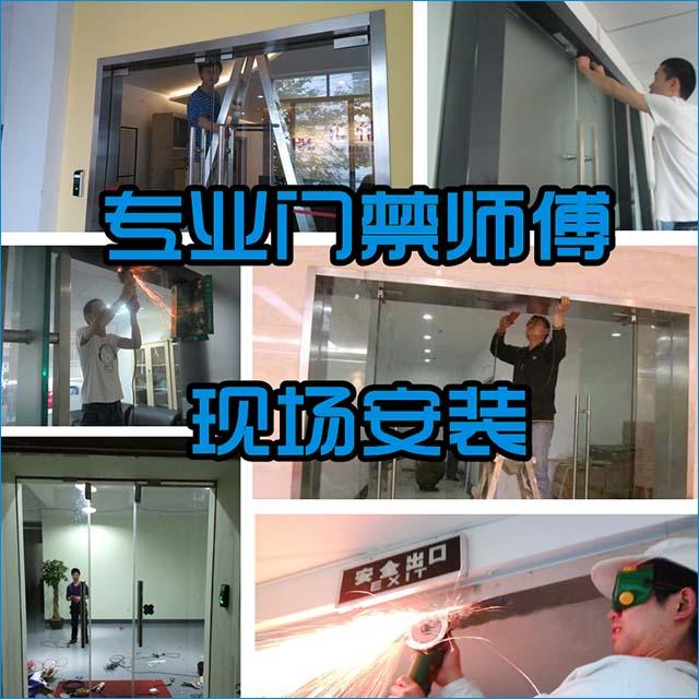 广州珠江新城门禁系统安装公司师傅施工现场
