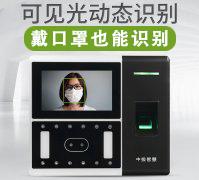 <b>中控AI302多光谱智能人脸识别考勤门禁</b>